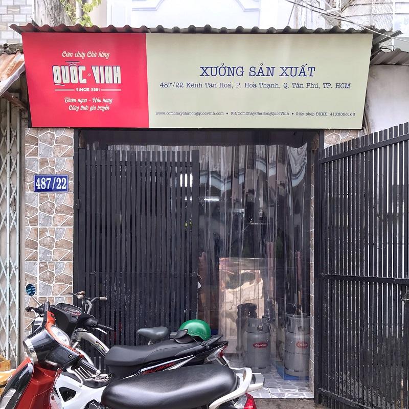 cửa hàng cơm cháy chà bông Quốc Vinh